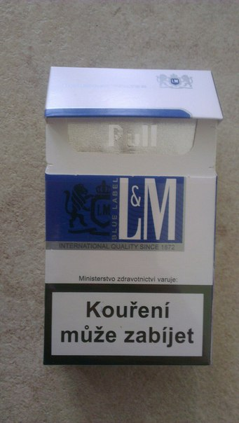 купить сигареты в горловке