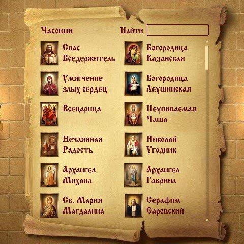 06242 горловский сайт объявления куплю стол компьютерный б/у частные объявления о продаже профилактора евминова на украине